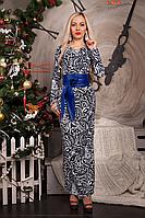 Макси платье с поясом р 44-50, фото 1