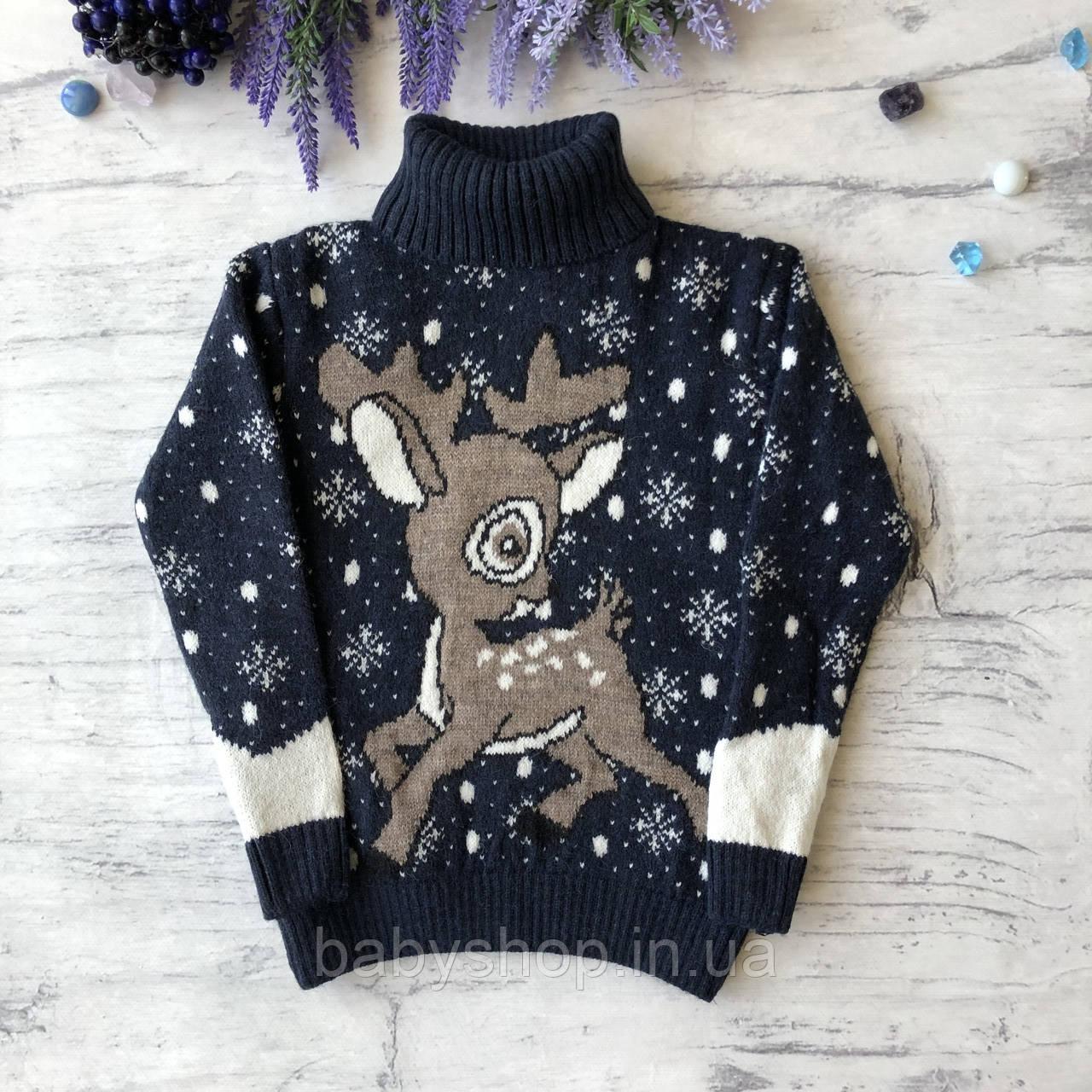 Теплый новогодний свитер на мальчика и девочку 3. Размер 2 года (92 см), 3 года, 4 года, 5 лет, 6 лет