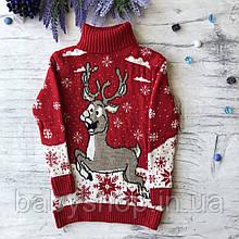 Теплый новогодний свитер на мальчика и девочку  1. Размер 2 года (92 см), 3 года, 4 года, 5 лет