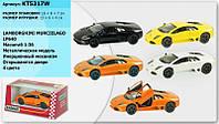 Машина металлическая Lamborghini LP640 KT5317W