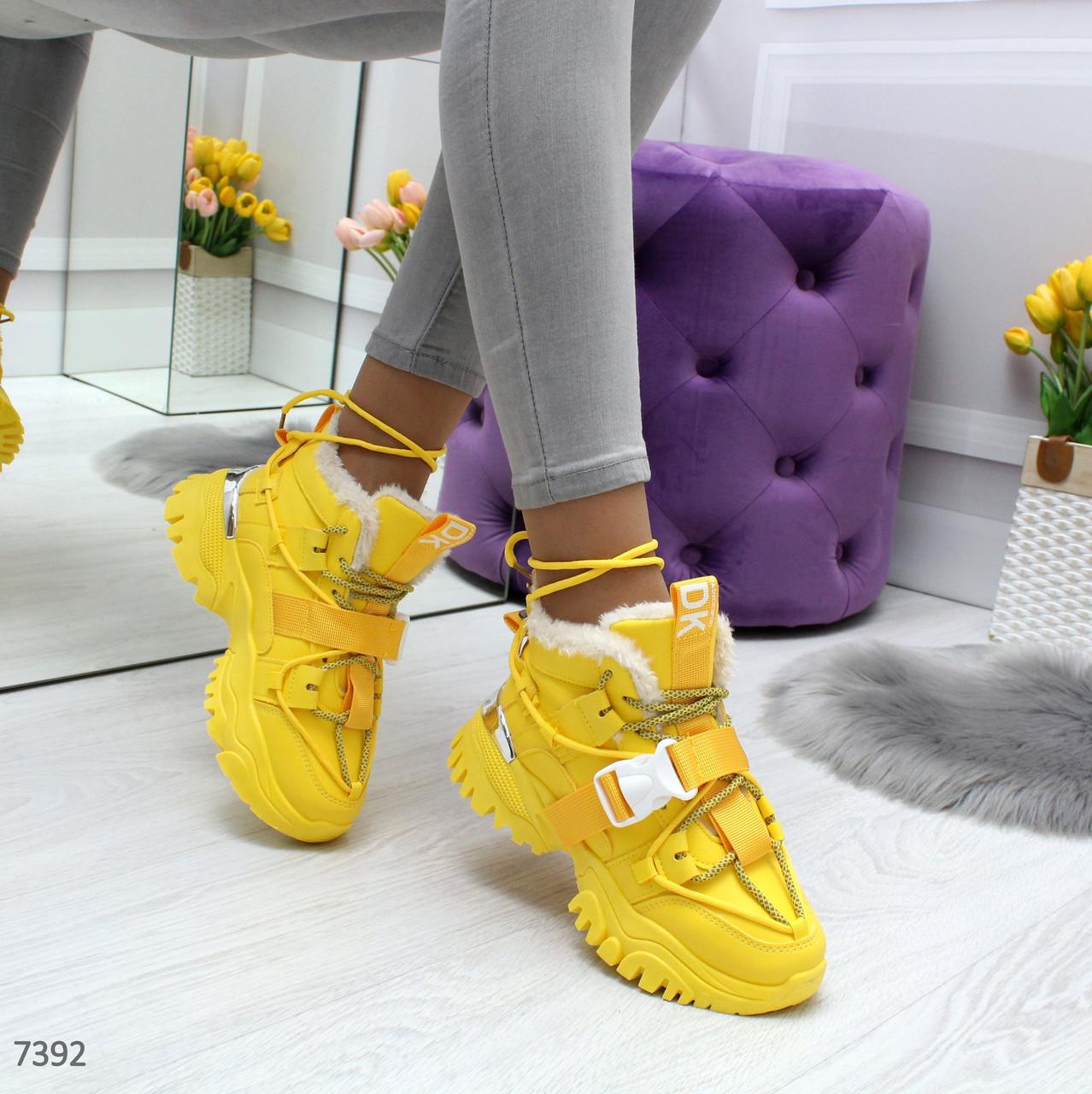 Крутые яркие желтые зимние женские кроссовки сникерсы зима 2020-2021