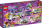Lego Friends Автобус для друзей 41395, фото 2