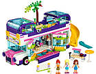 Lego Friends Автобус для друзей 41395, фото 3