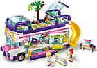 Lego Friends Автобус для друзей 41395, фото 4