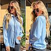 """Женская деловая рубашка батал с длинным рукавом """"Jasmine"""", фото 3"""