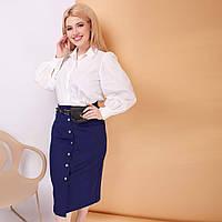 Женская юбка длинная батал