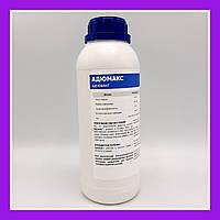 Адюмакс  200мл (розлив) адъювант, смачиватель для повышения эффективности обработок растений
