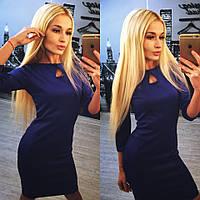 Платье с маленьким вырезом на груди любой цвет размер 42-60