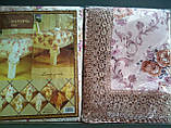 Скатерть цветочная  130-182  oval, фото 3