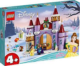 Lego Disney Princesses Зимний праздник в замке Белль Лего дисней 43180