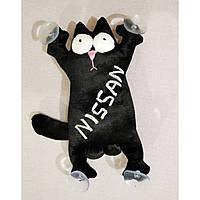 Мягкая игрушка на присосках Саймон кот с надписью Nissan. Игрушка подвеска в машину на стекло. Ручная работа.