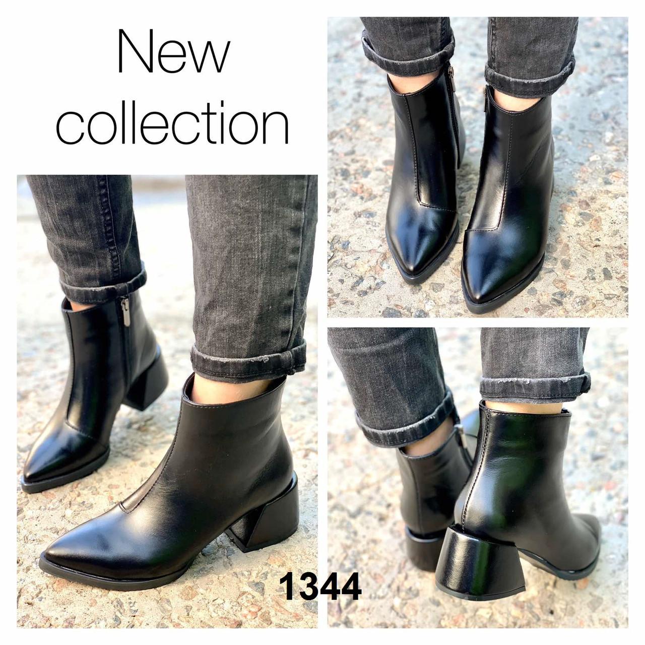 Ботильоны женские деми кожаные черные на каблуке с острым носком