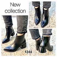 Ботильоны женские деми кожаные черные на каблуке с острым носком, фото 1