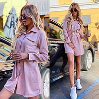 Женское платье пудрового цвета SKL11-261347