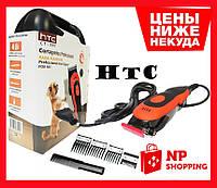 Машинка для стрижки собак, кошек HTC CT-399! Акция