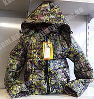 Куртка детская на мальчика (зимняя)