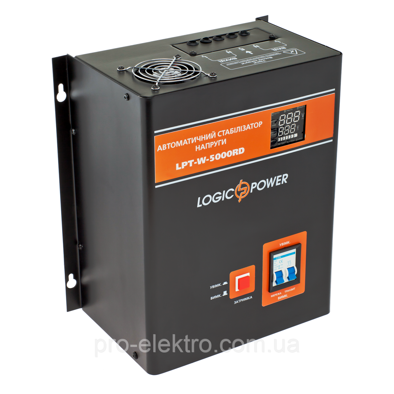 Стабилизатор напряжения LogicPower LPT-W-5000RD (3500W)