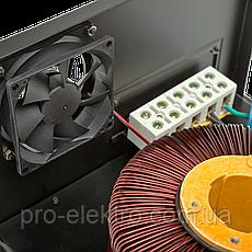 Стабилизатор напряжения LogicPower LPT-W-5000RD (3500W), фото 3