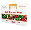 Anti Diabet Max (Анти Диабет Макс) капсулы от диабета