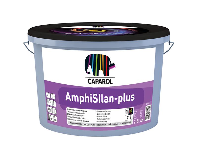 Краска силиконовая CAPAROL AMPHISILAN-PLUS ПОЛЬША фасадная B1-белая 2,5л