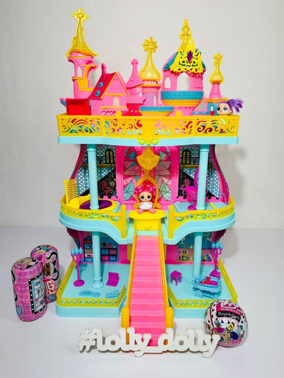 Домик ЛОЛ кукольный замок 3 этажа LOL К 5626