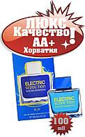 Antonio Banderas Electric Seduction BLUE  Хорватия Люкс качество АА+++  Парфюмерия