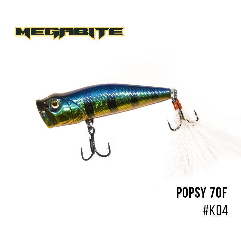 Воблер Megabite  Popsy 70 F (70 мм, 9 гр) (K04)
