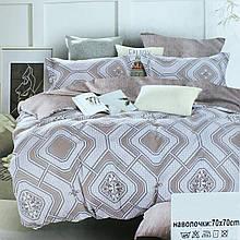 Комплект постільної білизни Ромбики, двоспальний постільний комплект з ромбиками, Koloco