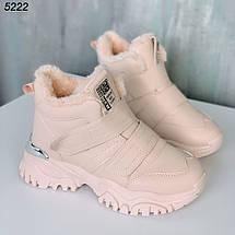 Зимние женские кроссовки стильные цвет розовые эко кожа на липучках, фото 2