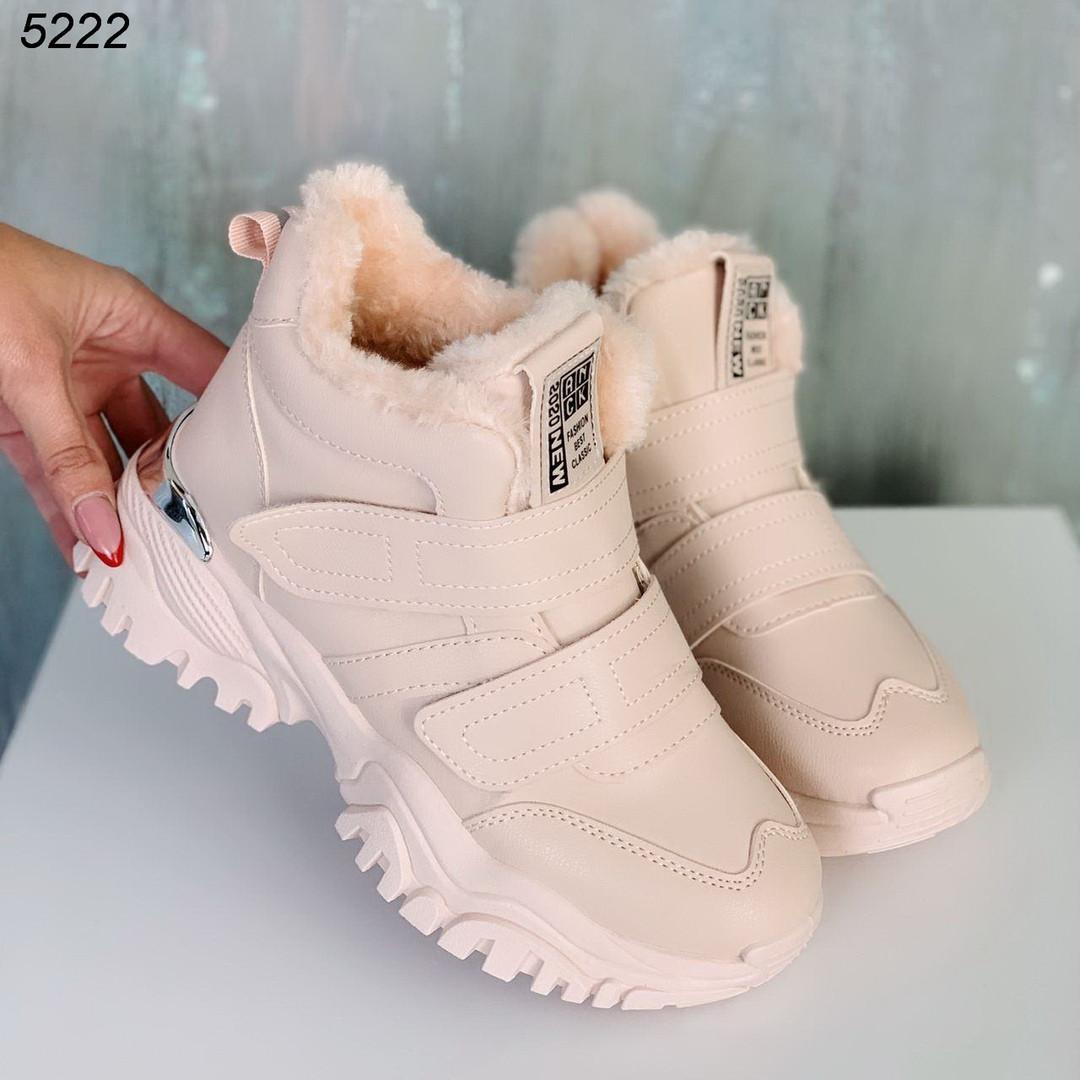 Зимние женские кроссовки стильные цвет розовые эко кожа на липучках