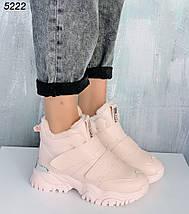 Зимние женские кроссовки стильные цвет розовые эко кожа на липучках, фото 3