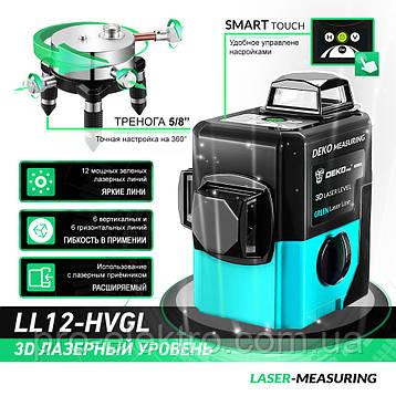Лазерный уровень 3D DEKO LL12-HVGL ЗЕЛЕНЫЙ ЛУЧ 12 линий, фото 2