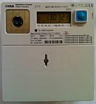 Вы в поиске надежного многотарифного счетчика? Словенские квартирные двухзонные электросчетчики ISKRA ME162 и ME172 - высочайшее качество и надежность с 1948 года!