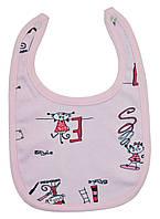 Фламинго Нагрудник (слюнявчик) Фламинго  розовый (хлопок)