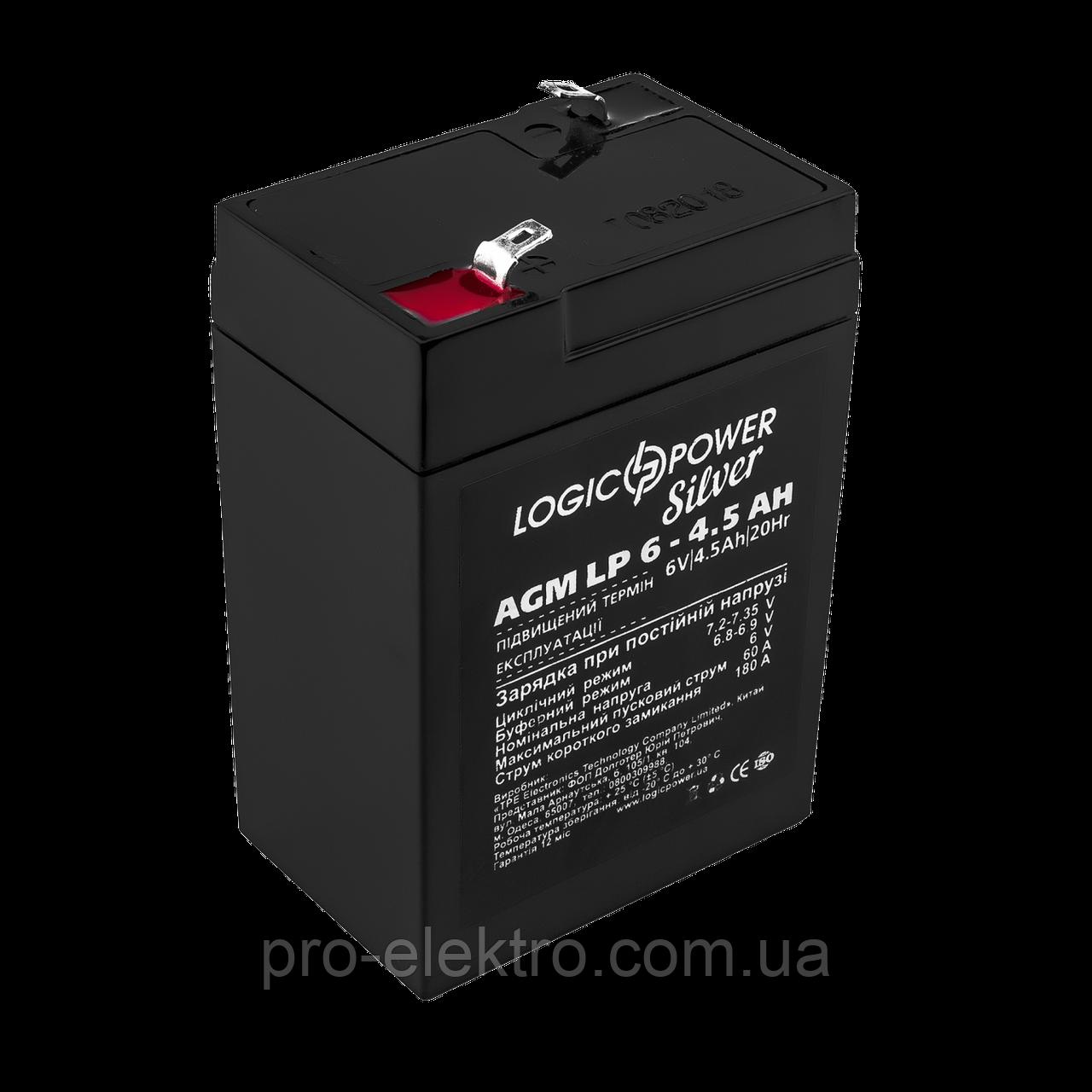 Аккумулятор AGM LogicPower LP 6-4,5 AH SILVER