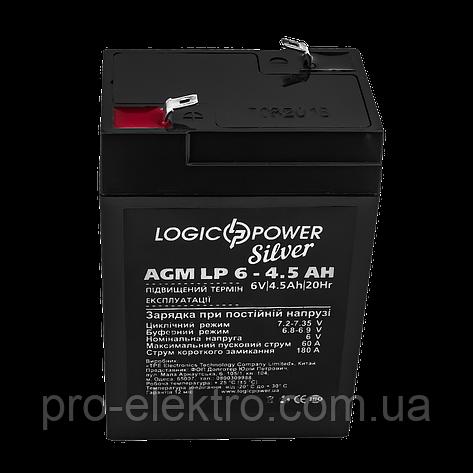 Аккумулятор AGM LogicPower LP 6-4,5 AH SILVER, фото 2
