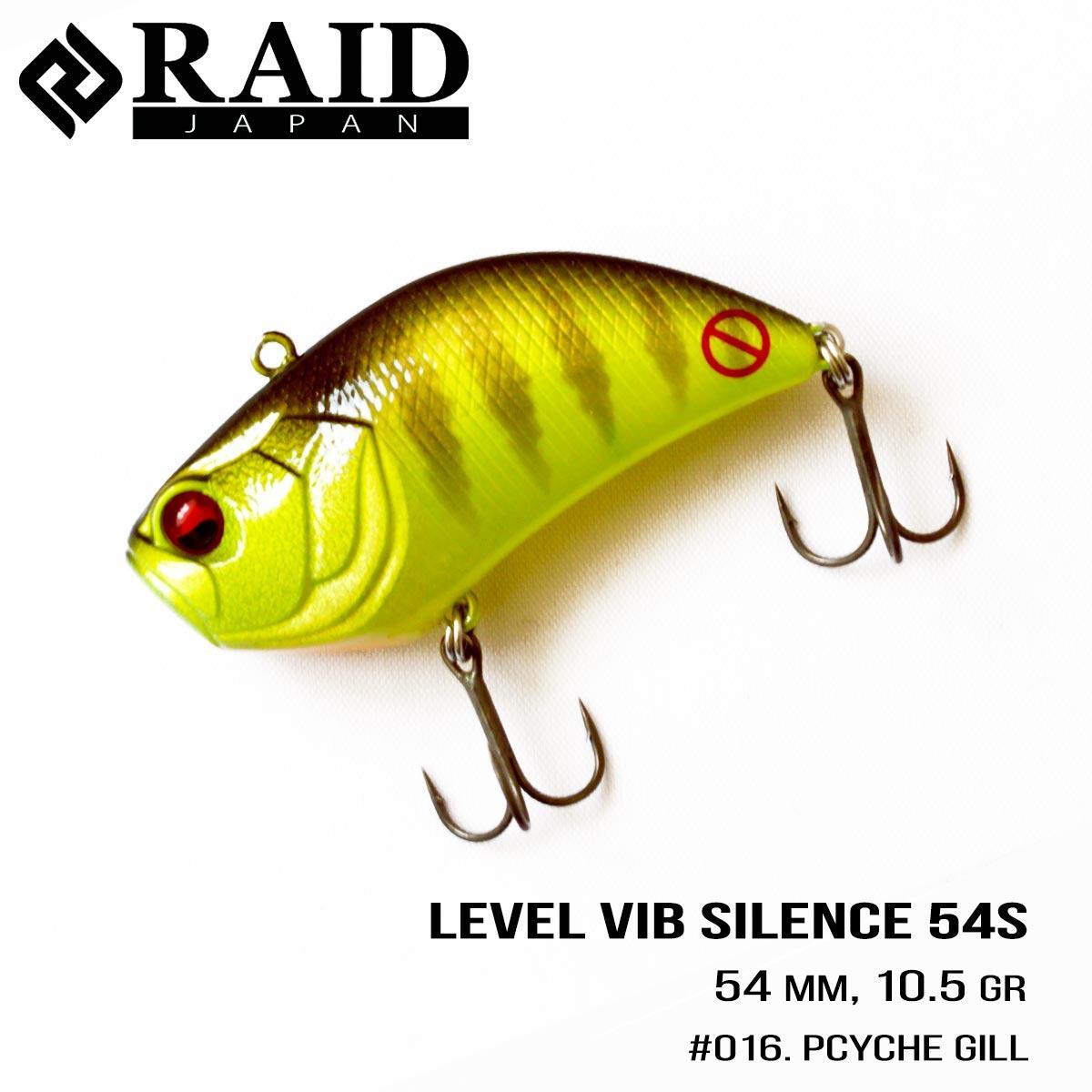 Воблер Raid Level Vib Silence (54mm, 10.5g) (016 Pcyche Gill)