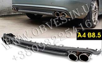 Дифузор заднього бампера Audi A4 B8 2012-2015 стиль S-line, S4