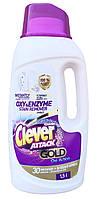 Жидкий кислородный пятновыводитель Clever Attack Gold 1.5л