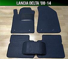 ЕВА коврики Lancia Delta '08-14. Ковры EVA Лянча Дельта