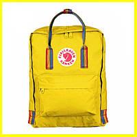 Водонепроницаемый рюкзак Fjallraven Kanken портфель желтый с радужными ручками лямками канкен