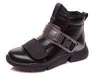Ботинки для девочки демисезон Weestep р.32-37