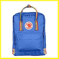 Водонепроницаемый рюкзак Fjallraven Kanken Rainbow классический 16л портфель синий с радужными ручками канкен