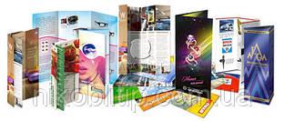 Виготовлення на замовлення буклетів
