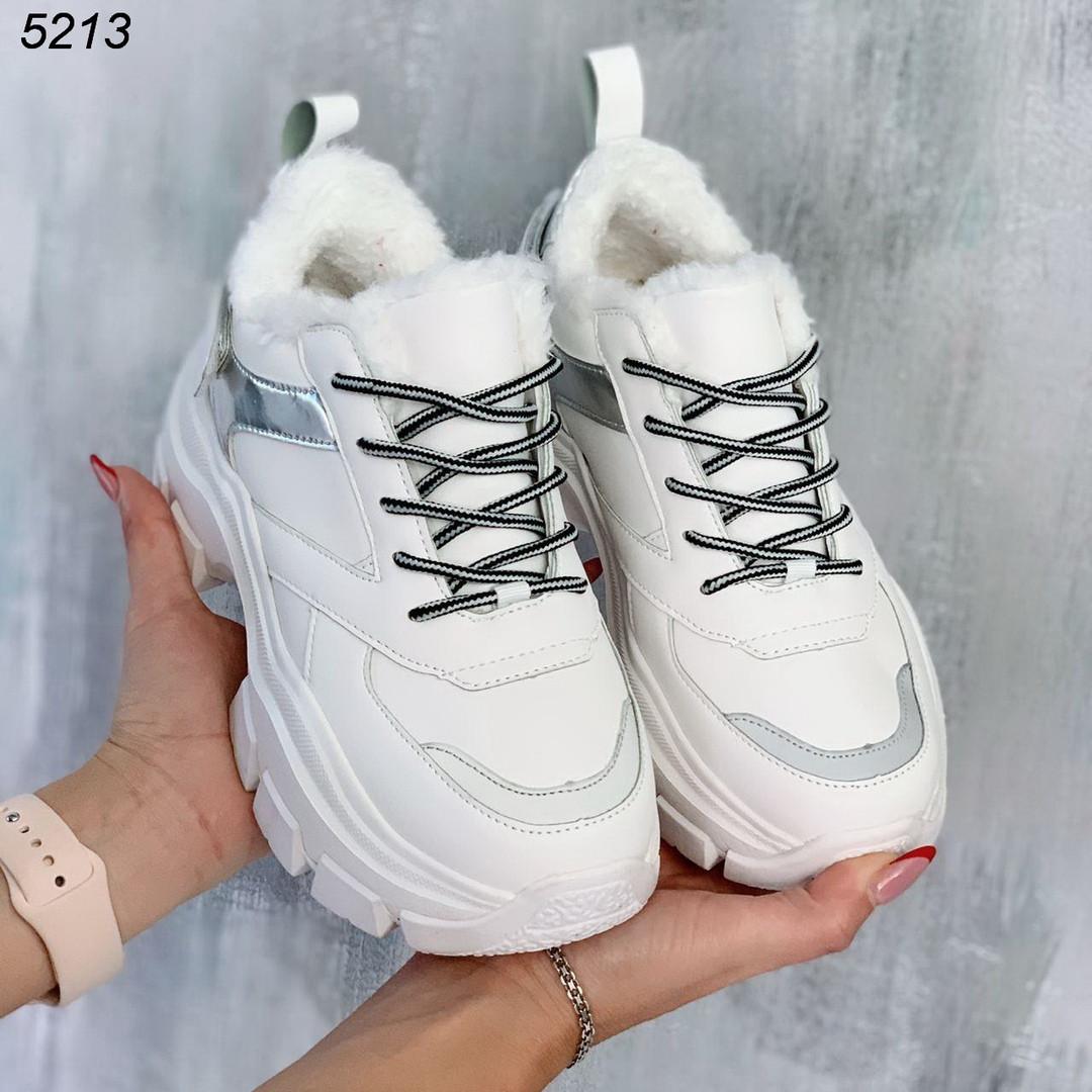 Кроссовки женские теплые зимние высокая подошва цвет белый