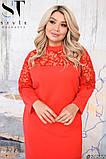 Нежное и изысканное платье в романтическом стиле большого размера: 52-54, 56-58, 60-62, фото 5