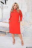 Нежное и изысканное платье в романтическом стиле большого размера: 52-54, 56-58, 60-62, фото 2