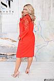Нежное и изысканное платье в романтическом стиле большого размера: 52-54, 56-58, 60-62, фото 3