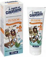 Дитяча зубна паста del Capitano Солодка м'ята для дітей від 6-ти років 75мл