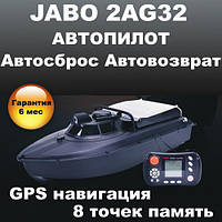 JABO-2АG32A с литиевым аккумулятором 32 ампера, GPS навигация, Автопилот, Автовозврат, Автосброс, фото 1